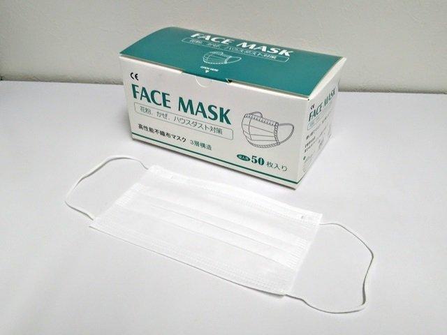 販売 マスク 用 不織布