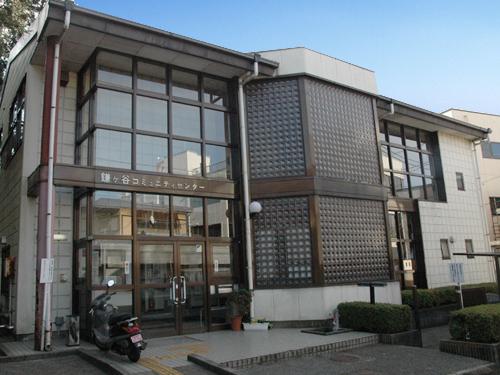 鎌ケ谷市の市施設 鎌ケ谷コミュニティセンター