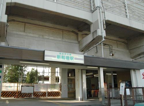 新船橋駅[船橋市] - 鎌ヶ谷・白...