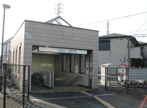 東海神駅[船橋市] - 鎌ヶ谷・白...