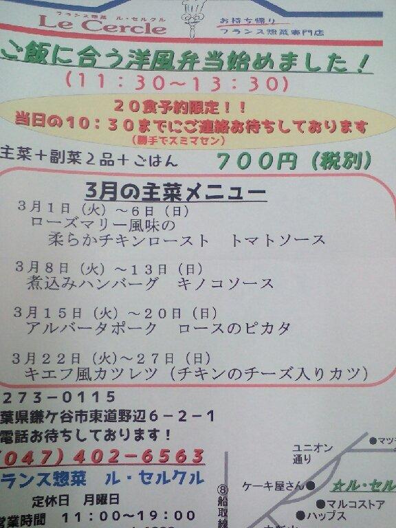 http://www.kamap.jp/db_img/cl_img/401/news/images/app_2lt9LO_201602291626.jpg