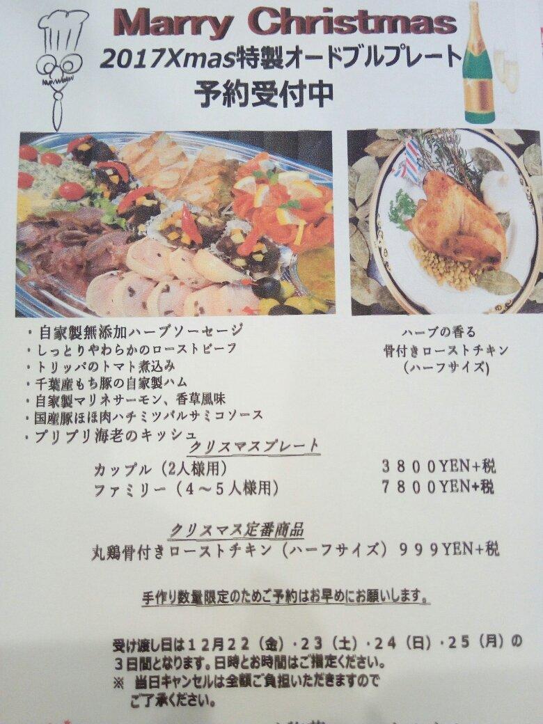 https://www.kamap.jp/db_img/cl_img/401/news/images/app_4VDcI1_201711041843.jpg