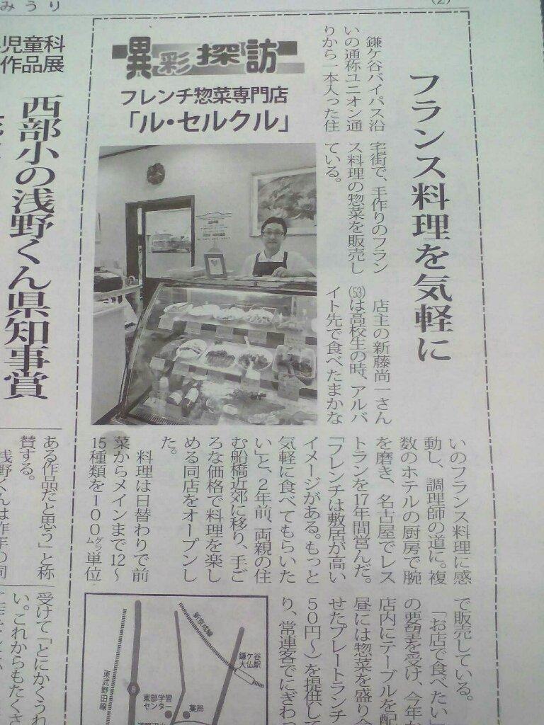 https://www.kamap.jp/db_img/cl_img/401/news/images/app_8tALXl_201712021705.jpg