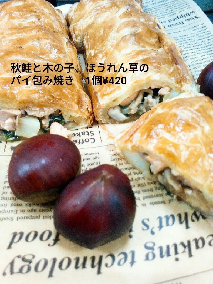 https://www.kamap.jp/db_img/cl_img/401/news/images/app_QAIUk3_201710151223.jpg