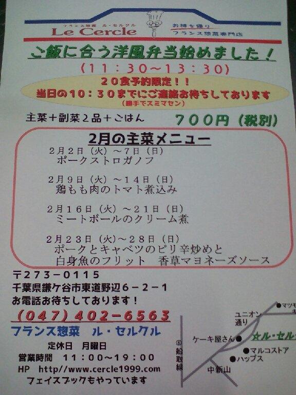 http://www.kamap.jp/db_img/cl_img/401/news/images/app_exuUs7_201601240914.jpg