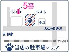 https://www.kamap.jp/db_img/cl_img/422/news/images/app_h9VAPM_201711202355.jpg