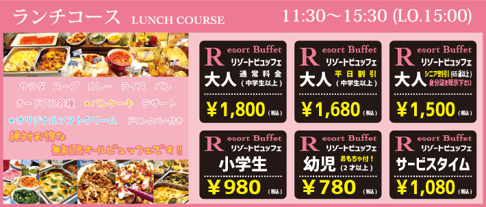 Kamagaya Resort Entertainment Restaurant市川市松戸市柏市
